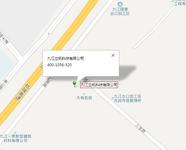 BaiduHi_2018-11-5_11-45-1.jpg
